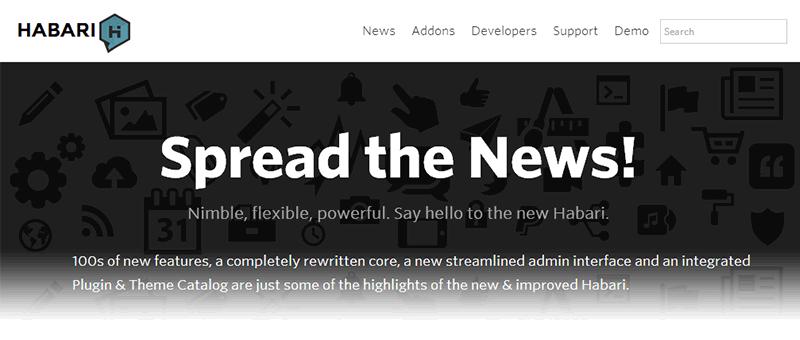 Alternativas a WordPress: Habari