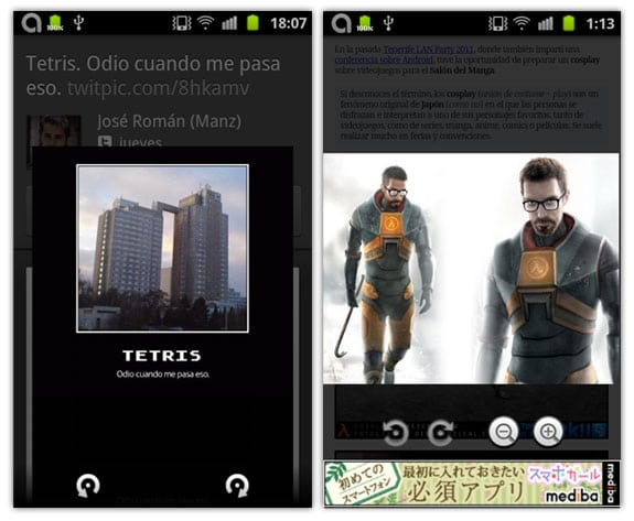 Previsualizador de imágenes para Android