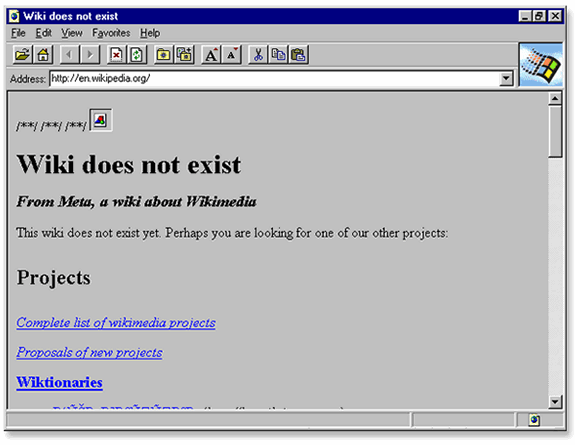 Aplicaciones antiguas: Internet Explorer 1.0 (IE)
