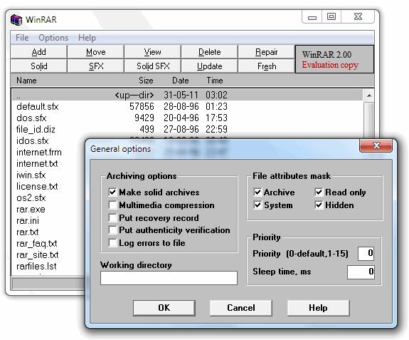 Aplicaciones antiguas: WinRAR 2.00