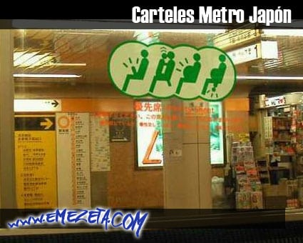 carteles en el metro de japón