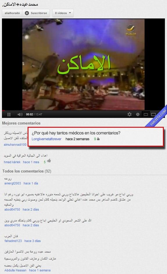 Comentarios de youtube: Medicos