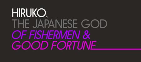 tipografía hiruko