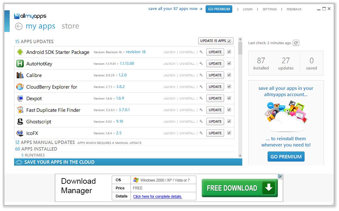 Herramientas para administradores de sistemas: AllmyApps