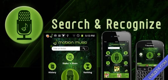 Identificar canciones: Mobion music