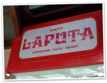 laputa cafeteria cafe