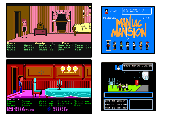 maniac mansion style official ports