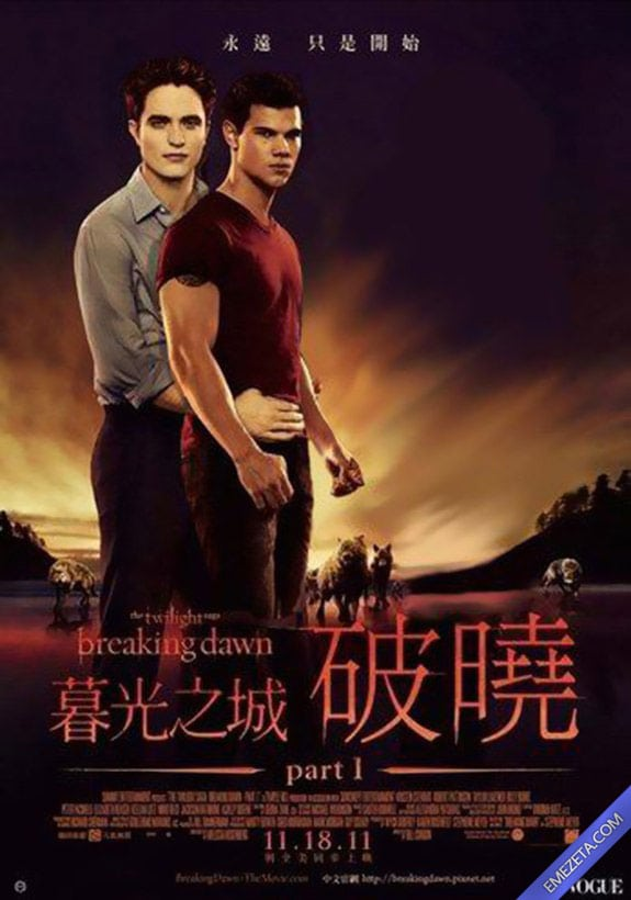 Twilight movie in chinese
