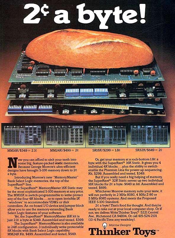 Publicidad retro: 2c a byte thinker toys