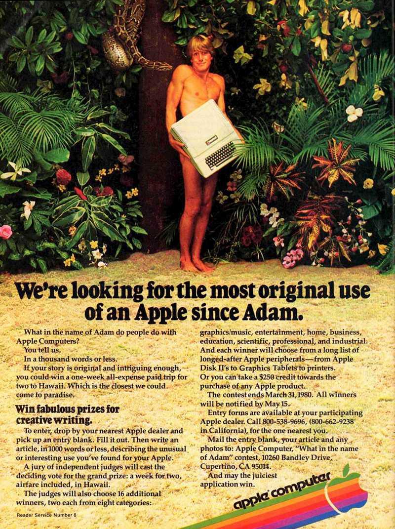 Publicidad retro: Apple Computer y Adán