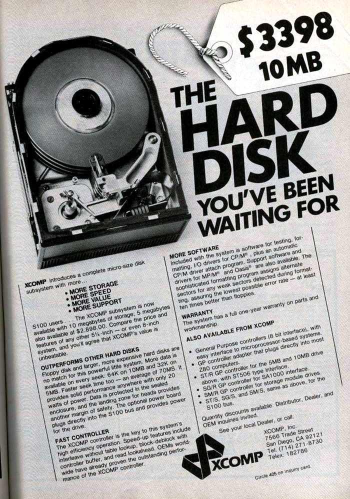 Publicidad retro: Disco duro XComp de 10MB