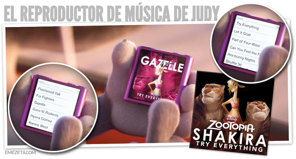 Reproductores de música de Judy